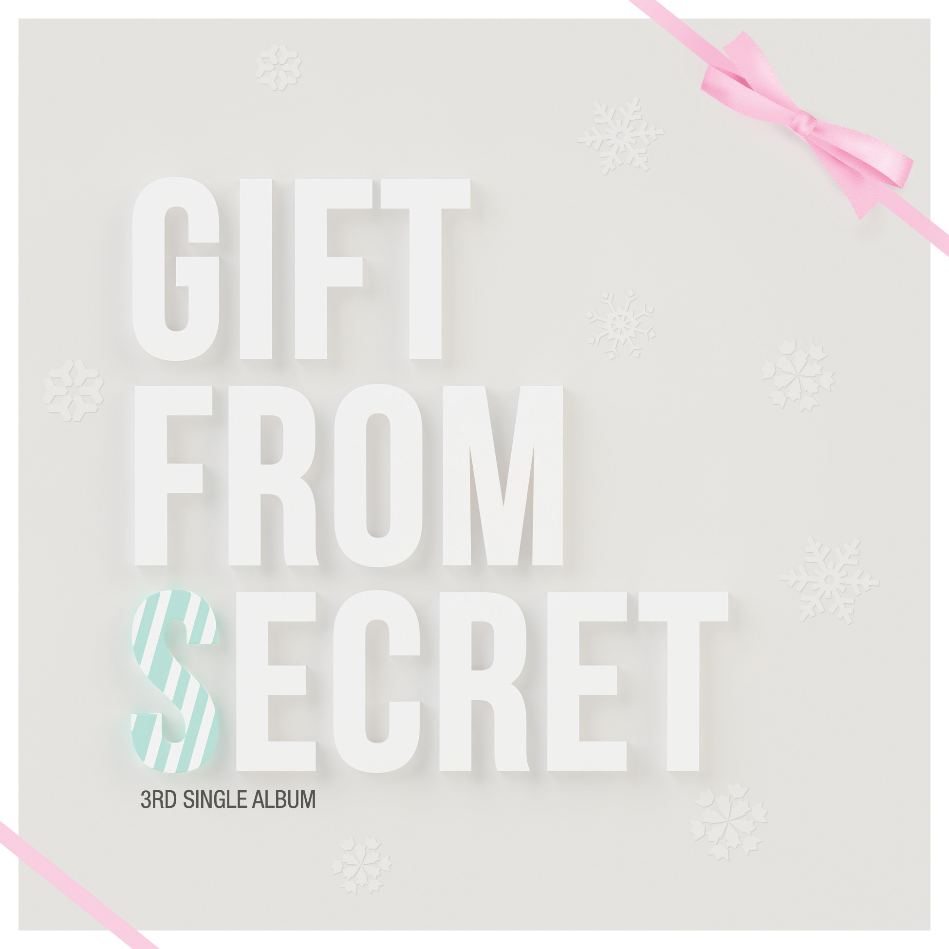 Gift From Secret 앨범정보